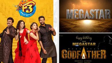 Today Telugu Movies Updates