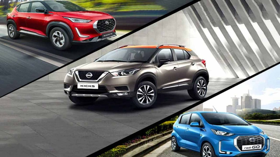 Nissan Cars: Good news for car buyers Chance to get Gold