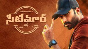 GopiChand Seetimaar Telugu Movie Review