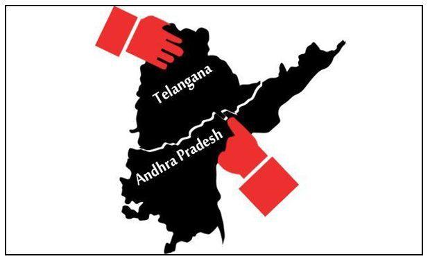 Telangana, AP: Arrears And Other Bills Between Telangana And AP