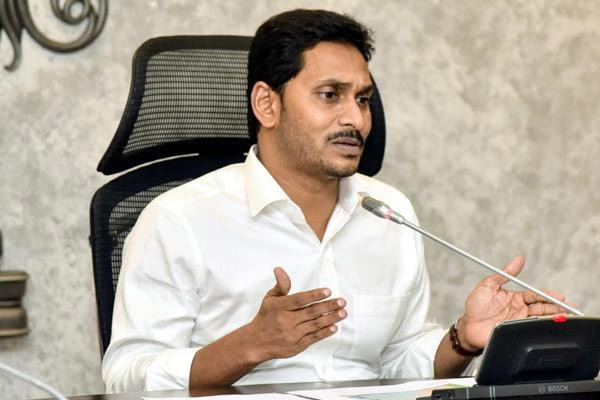 AP Cabinet: Jagan Decided To Postpone The Cabinet Expansion